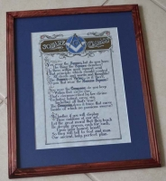 GOLD Masonic Square Compass POEM framed